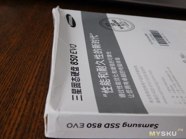 Проверить по сери йнику жестки диск самсунг