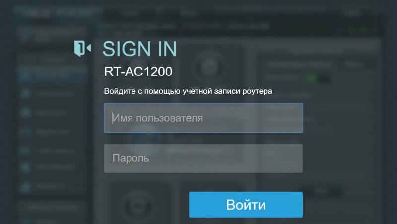 ASUS RT-AC1200 - отличный роутер!