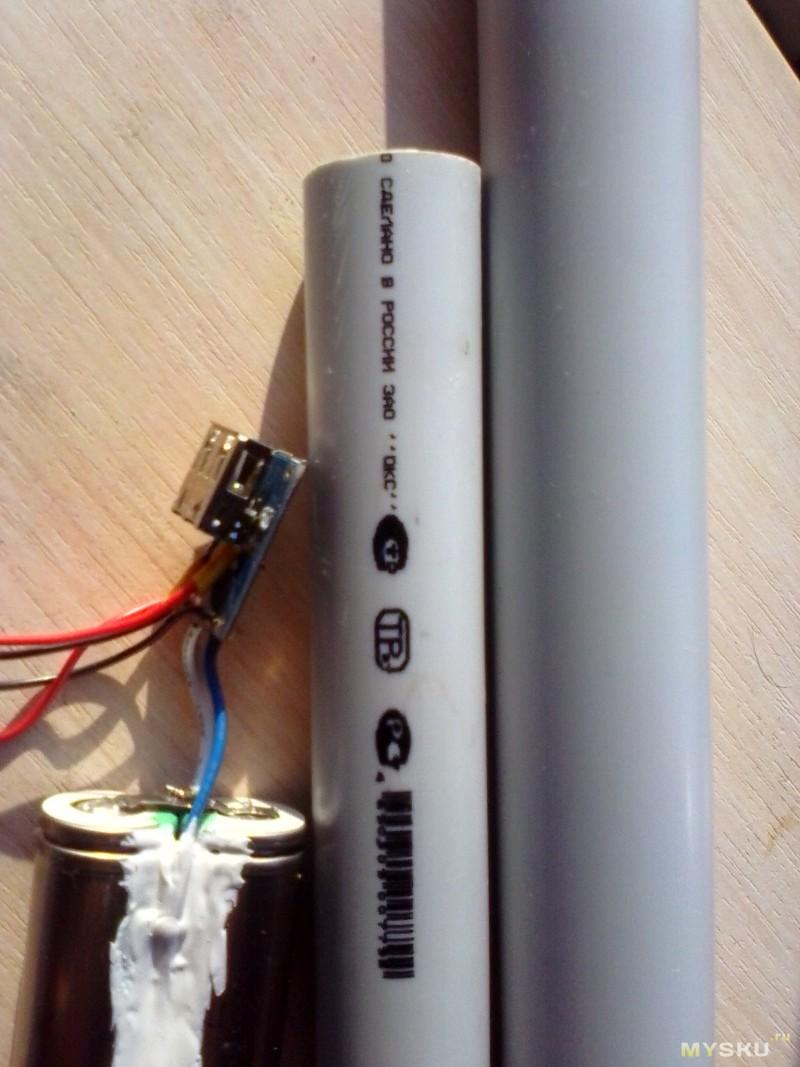 Как сделать корпус для аккумулятора 176
