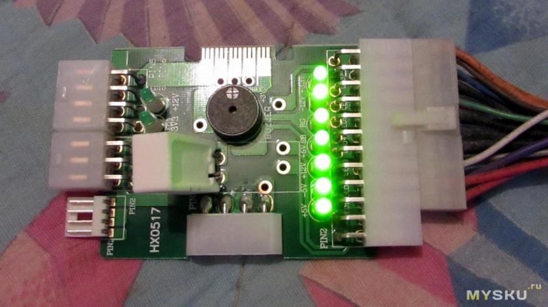 Тестер блока питания компьютера своими руками 153