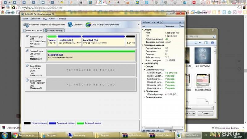 Русском программы на sd для восстановления микро