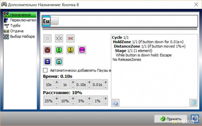 Zone Программу На 64 Битную Систему