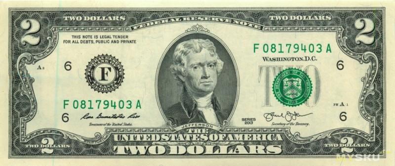 Сколько стоит 2 доллара одной купюрой 2009 www mcoin ru