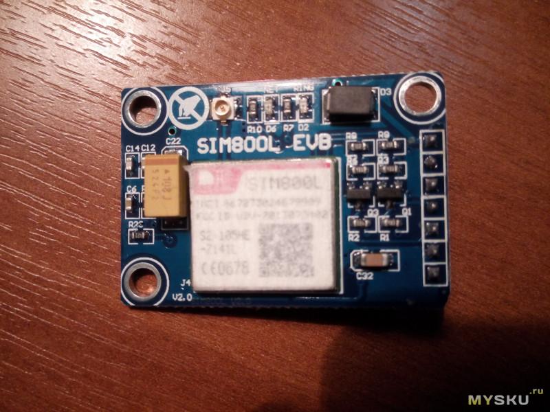GSM модем SIM800L V2 0 Первый взгляд