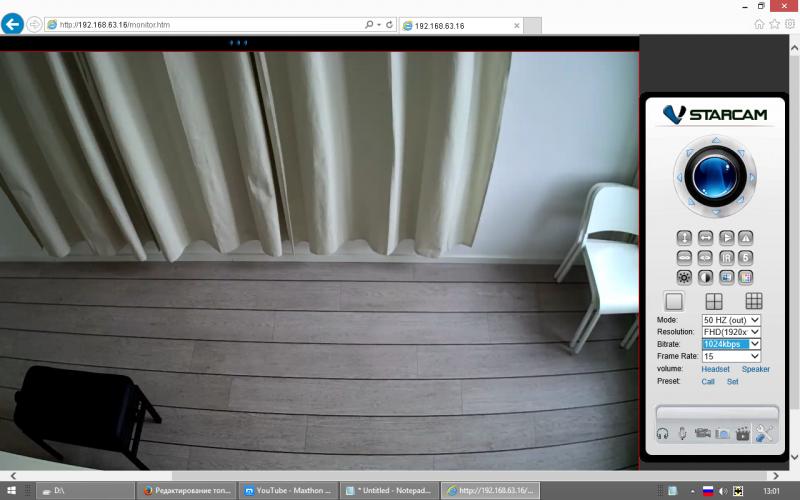 Сетевая камера VStarcam C23S 1080P wifi audio