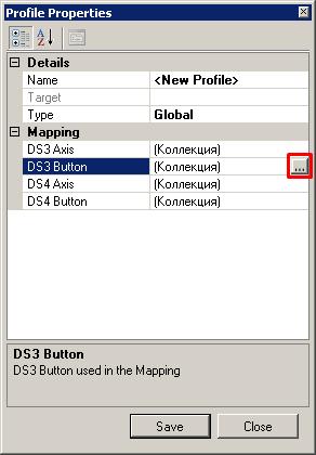ScpServer Profile Manager инструкция