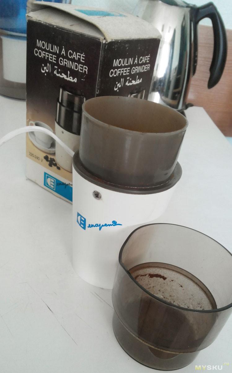 варка чая фото