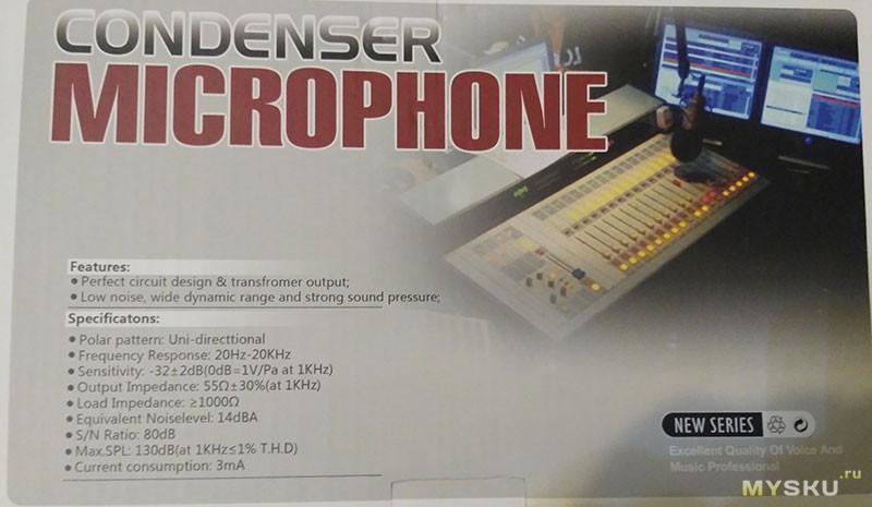 микрофон MKF3 характеристики