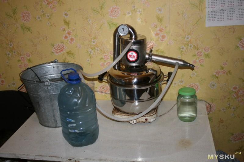 самогонный аппарат магарыч премиум с широкой горловиной