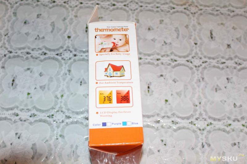 Инфракрасный термометр TAISHENG HTD8808 (UV-8808) для измерения температуры тела или как мы жили до него?