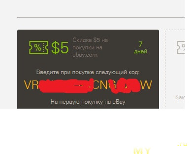 Система forex ebay 1000000 royal bank of canada