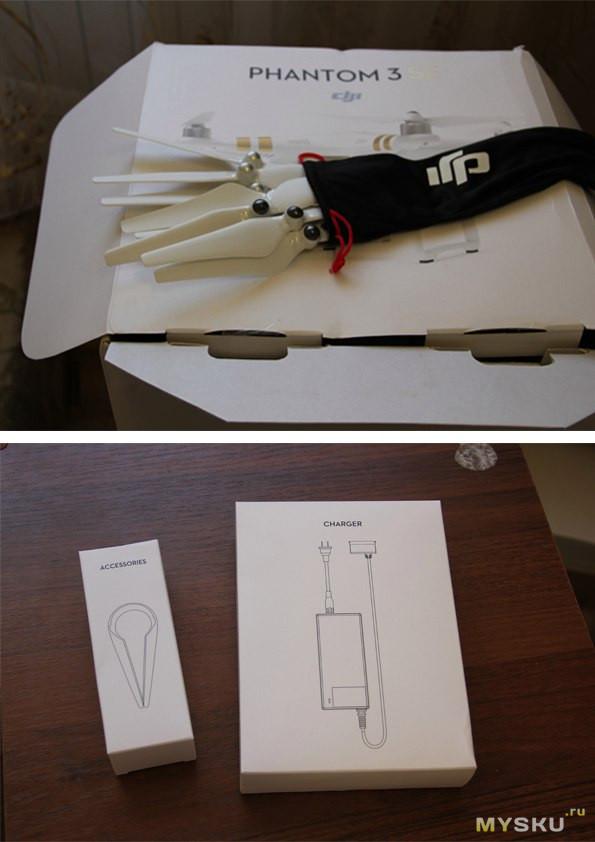 Набор combo фантом содержимое коробки защита лопастей спарк комбо недорогой