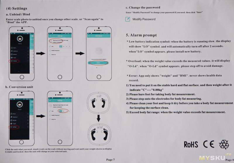 Скачать программу весы для андроид