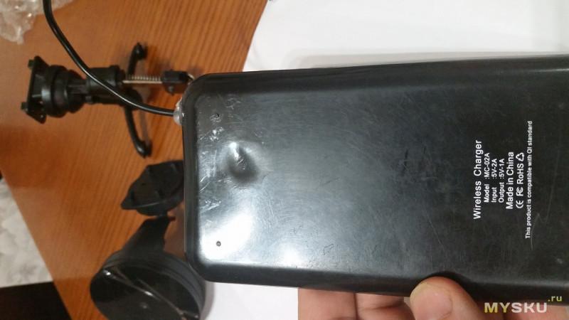 автомобильный держатель мобильного телефона с беспроводной зарядкой
