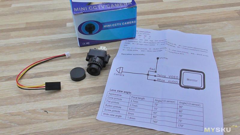 Скрытая камера подюбочник