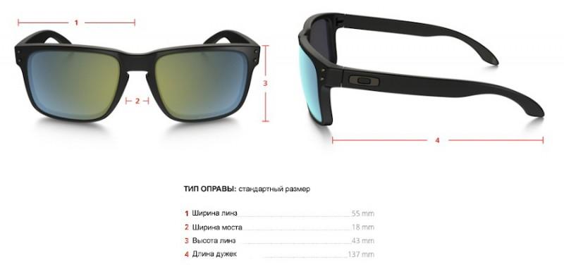 Заказать очки гуглес для бпла ксиоми зарядка для квадрокоптера спарк комбо