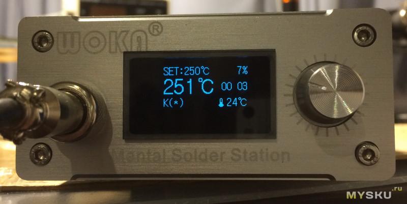 Паяльная станция на контроллере STM32 для жал Т12