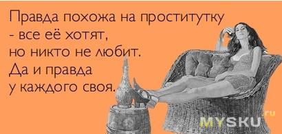 Дешевые шлюхи до 40 лет в москве