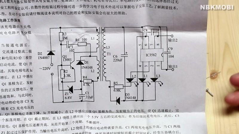Ремонт лягушки зарядного устройчтва для телефона asus p8z77 v lk - ремонт в Москве