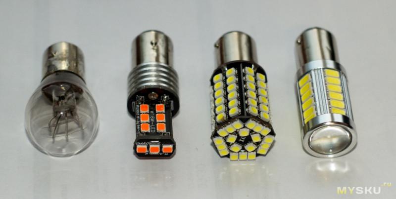 Светодиодные лампы в стоп сигналы