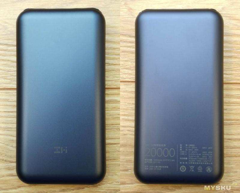Внешний аккумулятор ZMI QB820 (ZMI 10) 20000mAh/QC3.0/PD. Современный и функциональный, но дорогой.