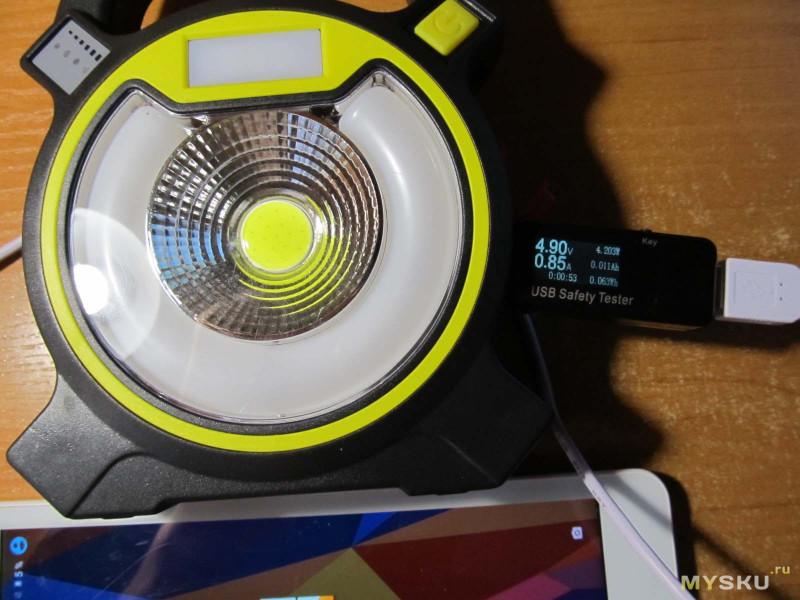Комбинированный 5-ти ваттный фонарь - прожектор с функцией PowerBank.