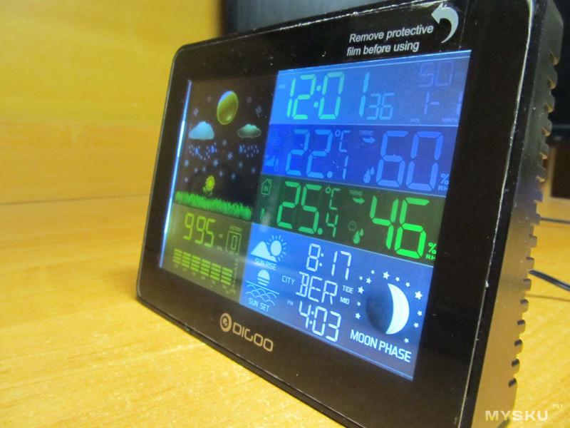 Бытовая метеостанция Digoo TH8868 с выносным датчиком.
