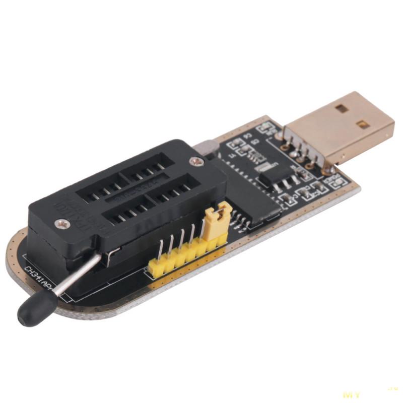 драйвер для программатора Ch341a скачать - фото 11