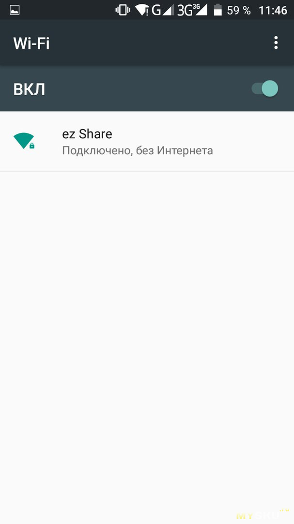 Wi-Fi SD адаптер eZ Share 2 поколения