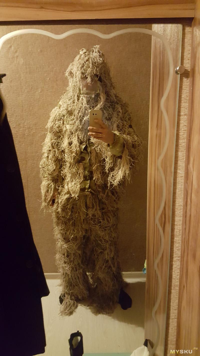 костюм лешего для охоты своими руками фото ставочные эксперты внимательно