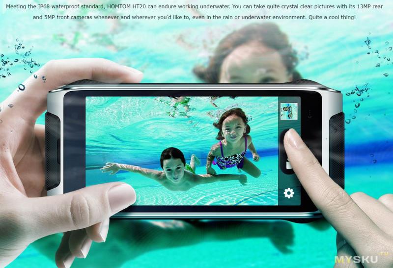 каким телефоном можно фотографировать под водой дачнику ландшафтном