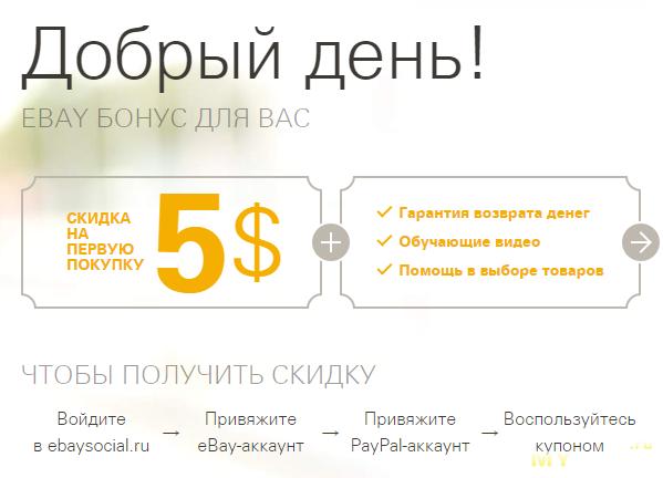 Система forex ebay 1000000 программа форекс тестер для начинающих