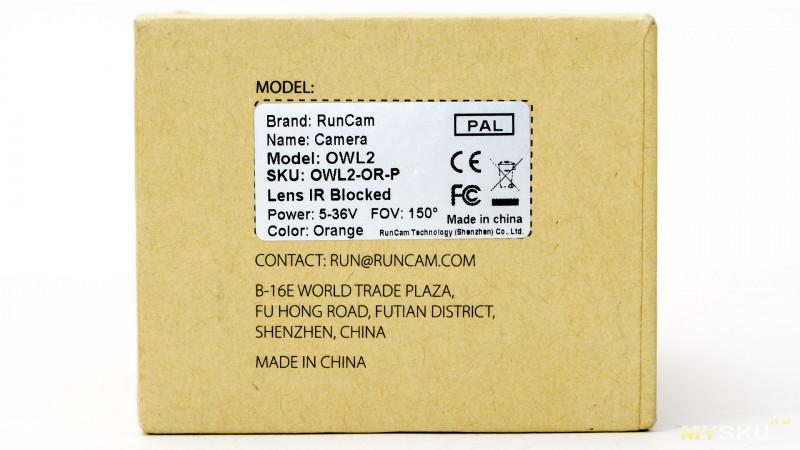 Курсовая камера для fpv моделей runcam owl  Внутри в мягкой поролоновой форме уложена сама камера runcam owl 2 и дополнительный корпус с задней крышкой