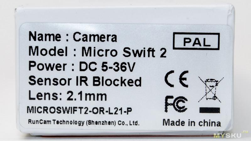 Курсовая камера для fpv моделей runcam micro swift  Фото комплекта камеры и дополнительных принадлежностей