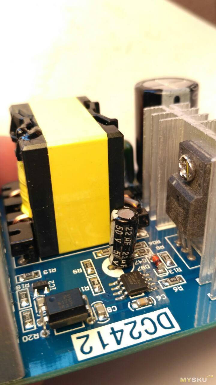 электрическая схема станка diy 0712